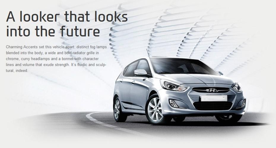 Exterior - Future Look
